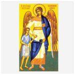 angel_hranitel