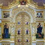 tsarskie_vrata