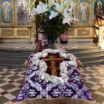 Честной и Животворящий Крест Господень