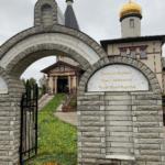 Храм Нарвской иконы Божией Матери в Нарве