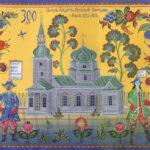 Kaz.300-sm