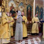 Награждение дирижёра детского хора «Радуга» Елены Орловой