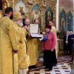 Награждение Натальи Залипской, многолетнего регента праздничного хора соборв