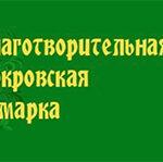 pokrov2021-featured